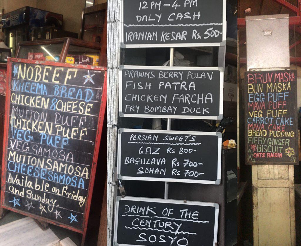 menus of irani cafes of bombay
