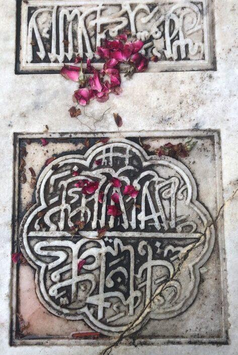 Famous Graves of Delhi