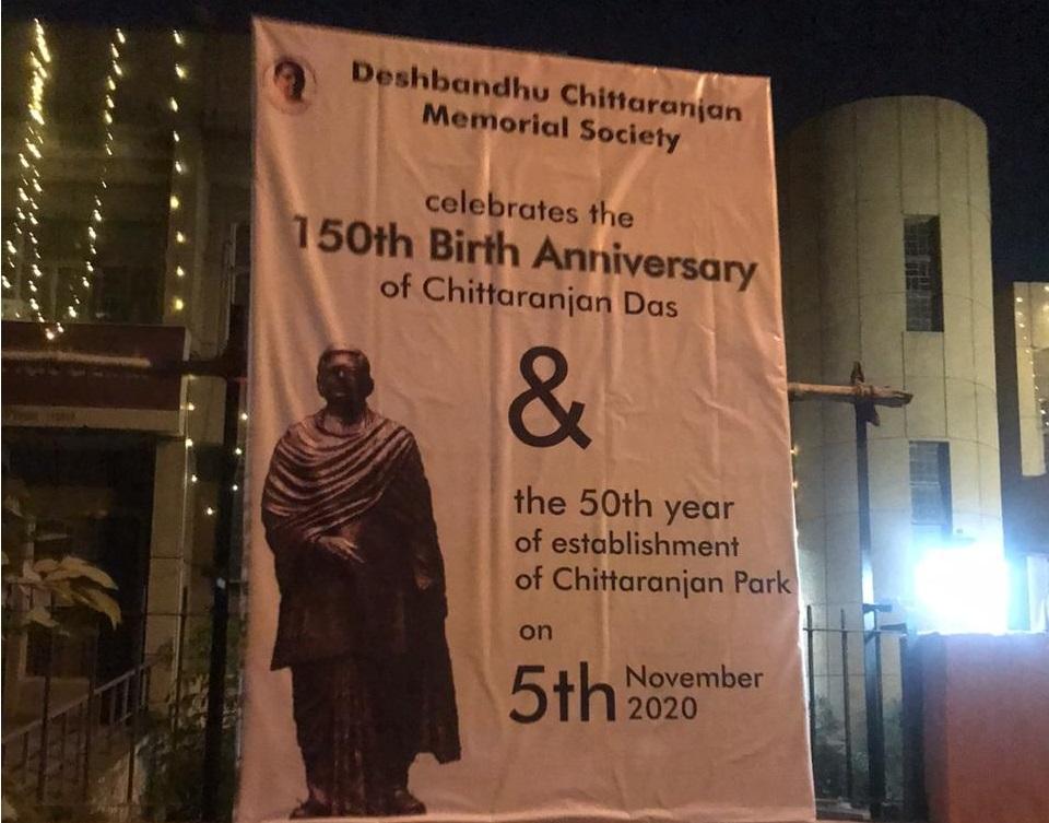 CR Park Desbandhu Chittaranjan Das Statue