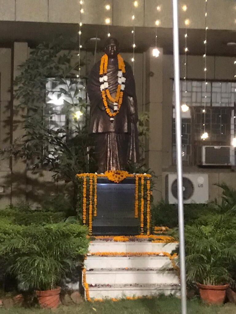 Deshbandhu Chittaranjan Das 150 Birth Anniversary CR Park