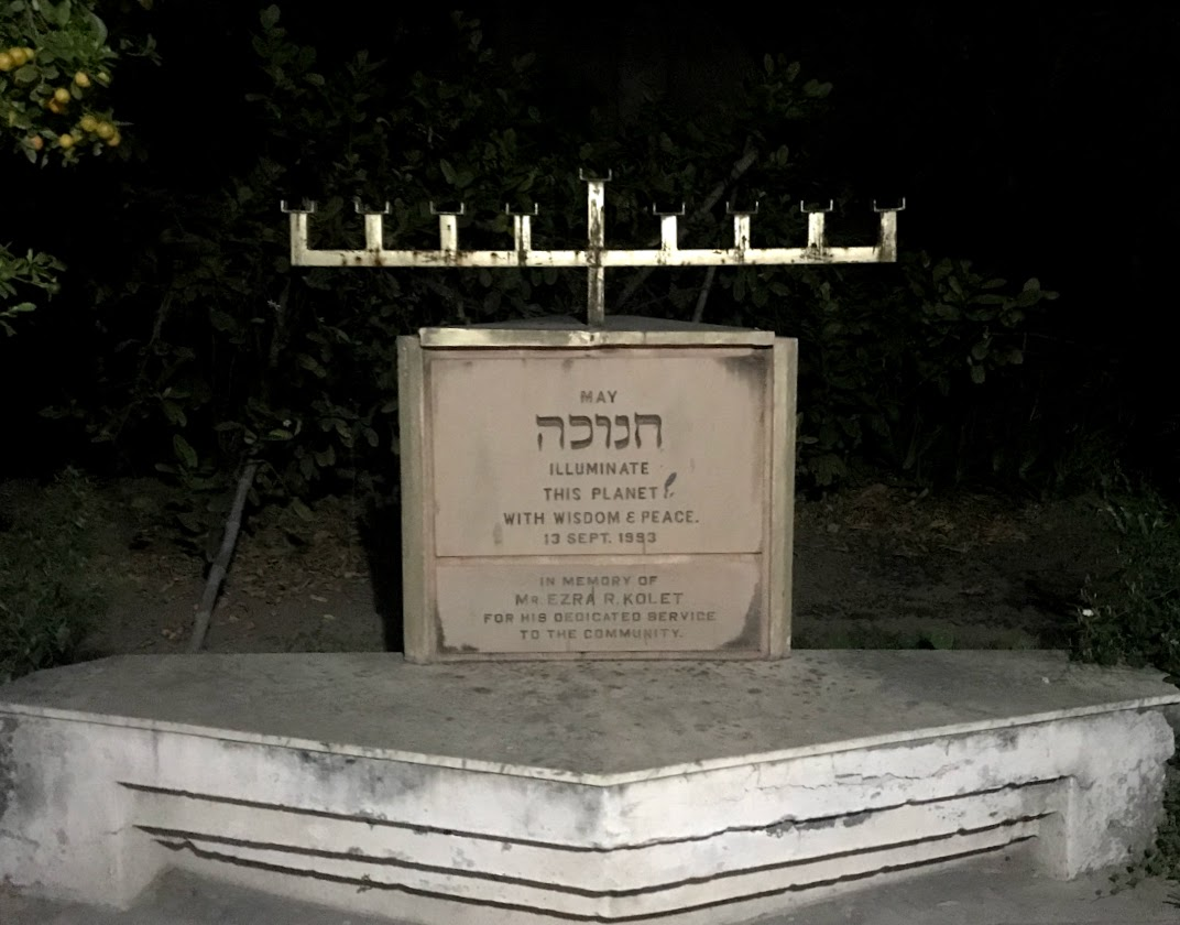 Hanukkah Judah Hyam Synagogue Delhi