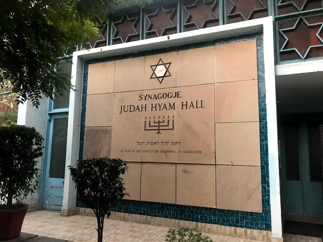 Judah Hyam Synagogue Delhi