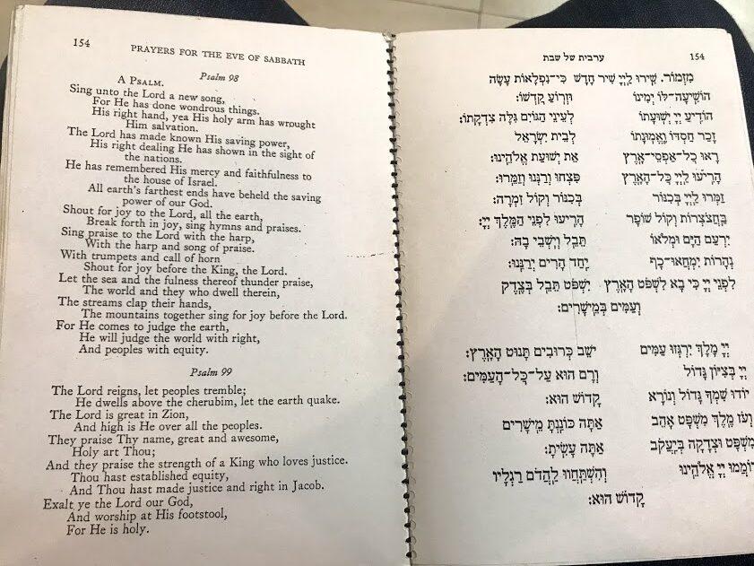 Psalms from Shabbat Service Judah Hyam Synagogue Delhi