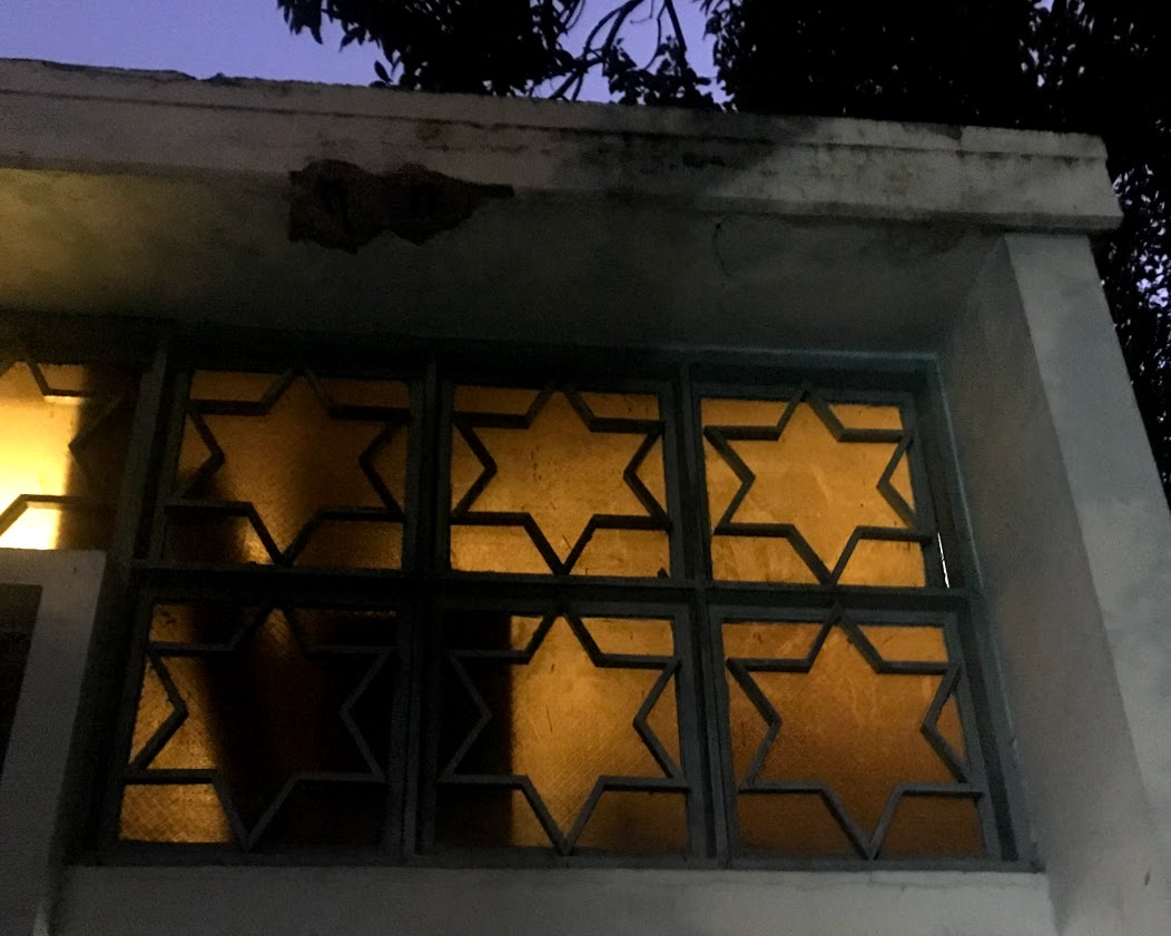 Star of David Judah Hyan Synagogue Delhi